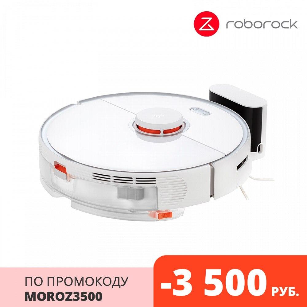Робот-пылесос Roborock S5 Max / быстрая доставка из РФ/ русская версия/ гарантия