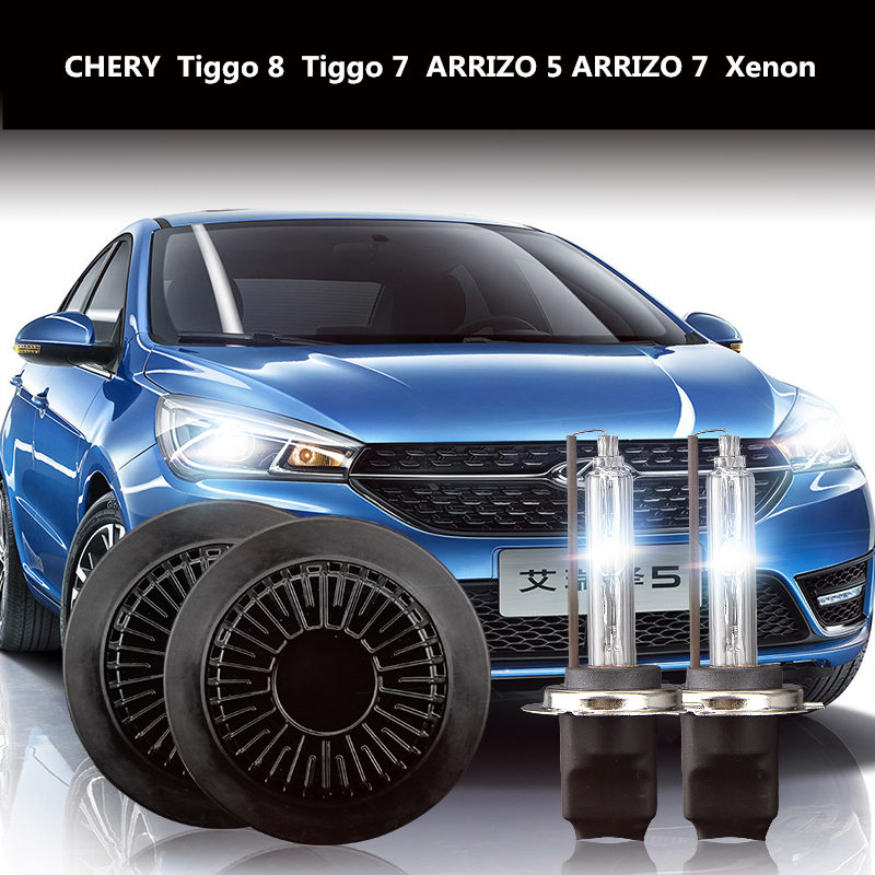 Car Headlight Bulbs Xenon FOR CHERY Tiggo 8 Tiggo 7 ARRIZO 5 ARRIZO 7 Xenon <font><b>H7</b></font> 5500K <font><b>55</b></font> W CHERY Series Headlight Bulbs image