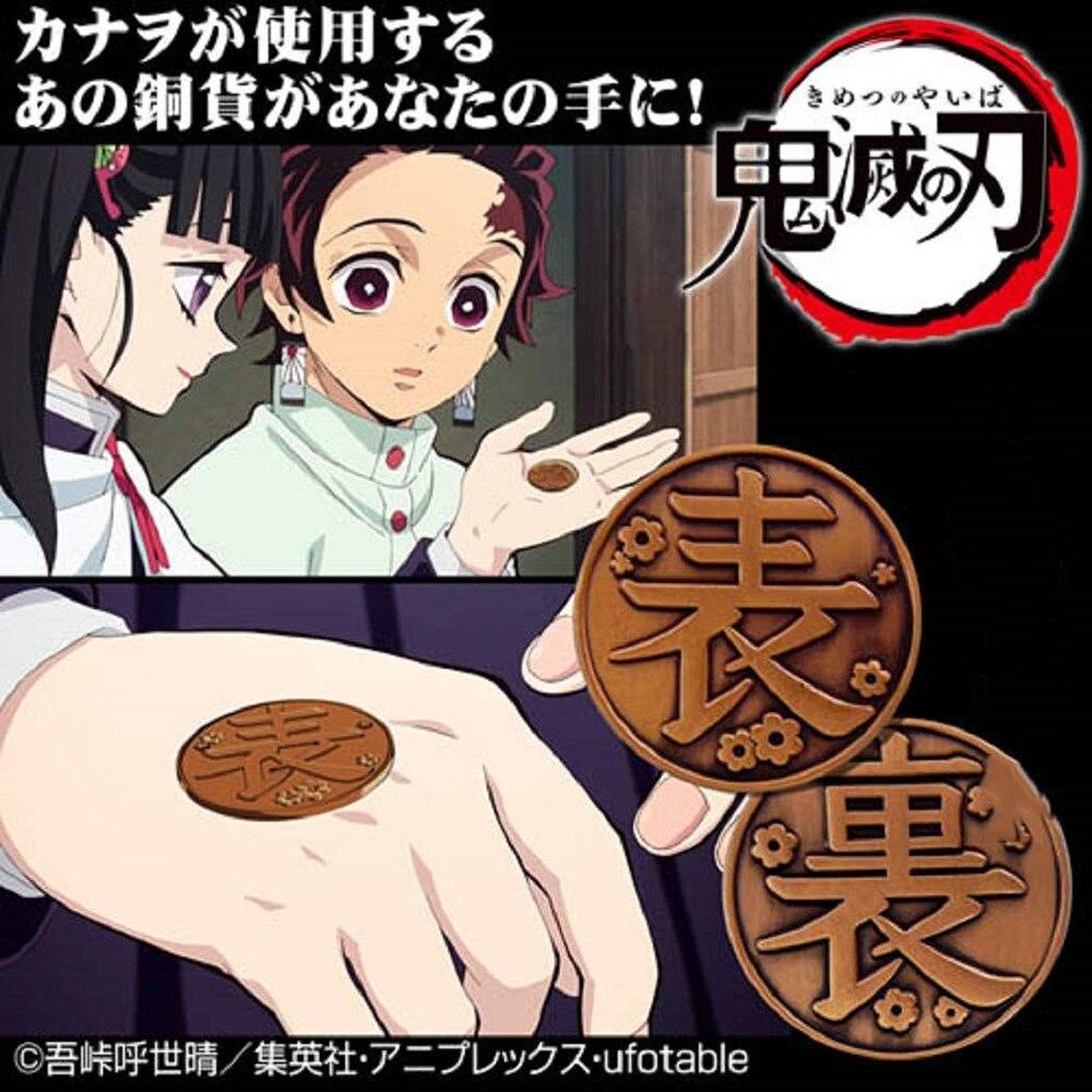 H9cd33e7bbbce4d309631a54732004a91g Moeda Anime demon slayer moeda cosplay kimetsu no yaiba tsuyuri kanawo kochou shinobu coletar liga de metal moedas tokens coleção adereços