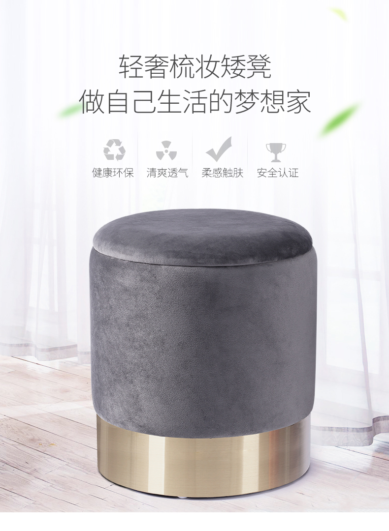 north modern storage stool round fabric ottoman with removable cover ins dressing safa stools pouffe pouf 36x42cm