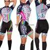 Roupa de ciclismo feminina manga curta, equipamento de equipe corporal sexy de tri skinsuit, roupas de ciclismo personalizadas, triathlon, 2020 22