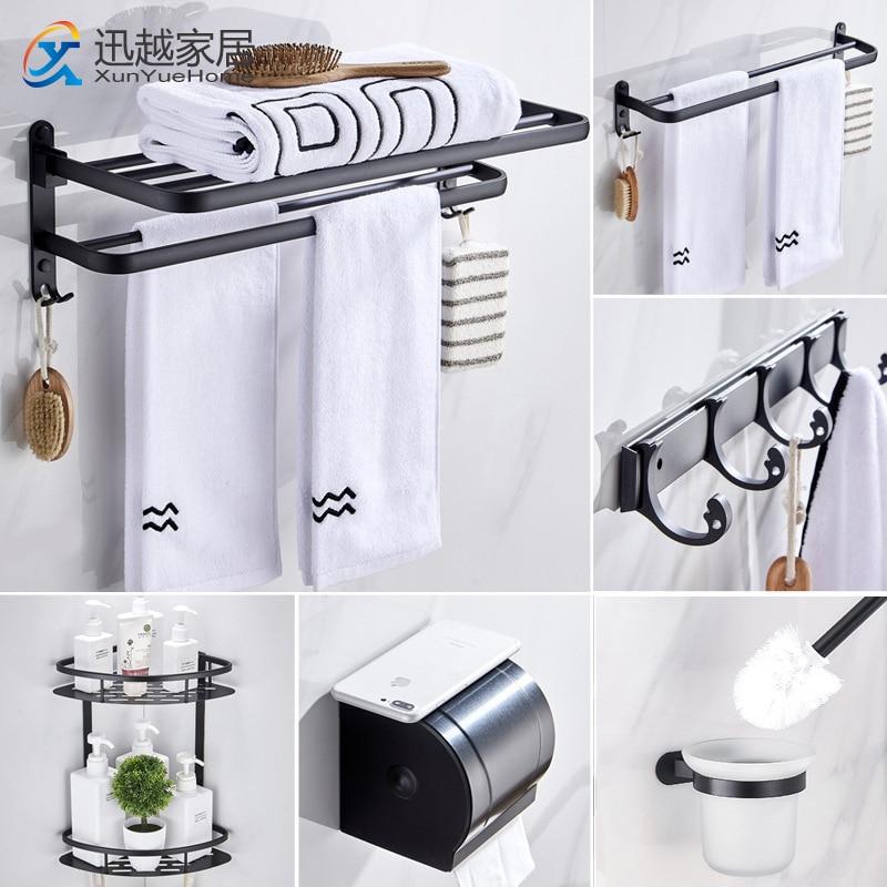 Bath Hardware Set 60cm Wall Mount Black Towel Rack Bar Shelf Robe Hook Toilet Brush Paper Holder Bathroom Accessories 00BHS0101