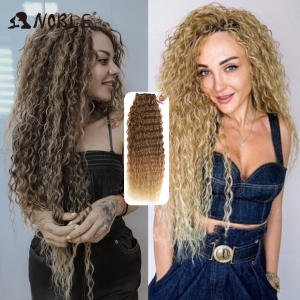 Noble Brown Bundles Synthetic-Hair Long-Curl Super with Hair-Extensions 1pcs Ombre 28--32-blonde