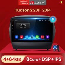 Junsun V1 2G + 32G أندرويد 10 سيارة راديو مشغل وسائط متعددة الملاحة لتحديد المواقع لشركة هيونداي ix35 1 2 توكسون 2 LM 2011 2012 2013 2din DVD