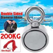 200KG D48mm Starke Neodym Magnet Doppel Seite Suchen Magnetische Haken Super Power Salvage Meer Angeln Magnet Halter Mit 10M Seil
