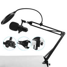 Microphone Kit Suspension Scissor Arm Stand For PC Karaoke Studio Recording(China)