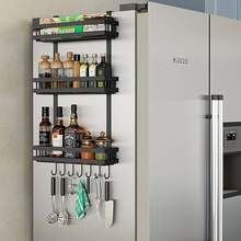 3 Tier Kitchen Refrigerator Storage Rack Fridge Seasoning Organizer Hang Shelf Including-7-Hooks
