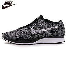 Original Nike GLIDE REACT Mens Running Shoes Sports Sneakers Discount Sale 52662