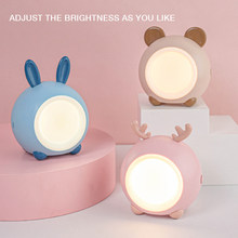LED Cartoon Touch Night Light Stepless Dimming Bedside Bedroom Decoration Cute Children's Table Light for Home Desk Night Lamp