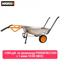 Garden Carts WORX WG050 wheelbarrow cargo Supplies Home wheelbarrows cart handcart