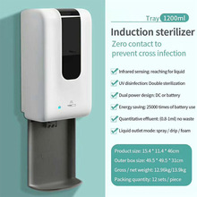 Spray Hospital Hand Cleaner Soap Dispenser Automatic Touchless Wall Mounted for Restaurants Home 1200ml AC889