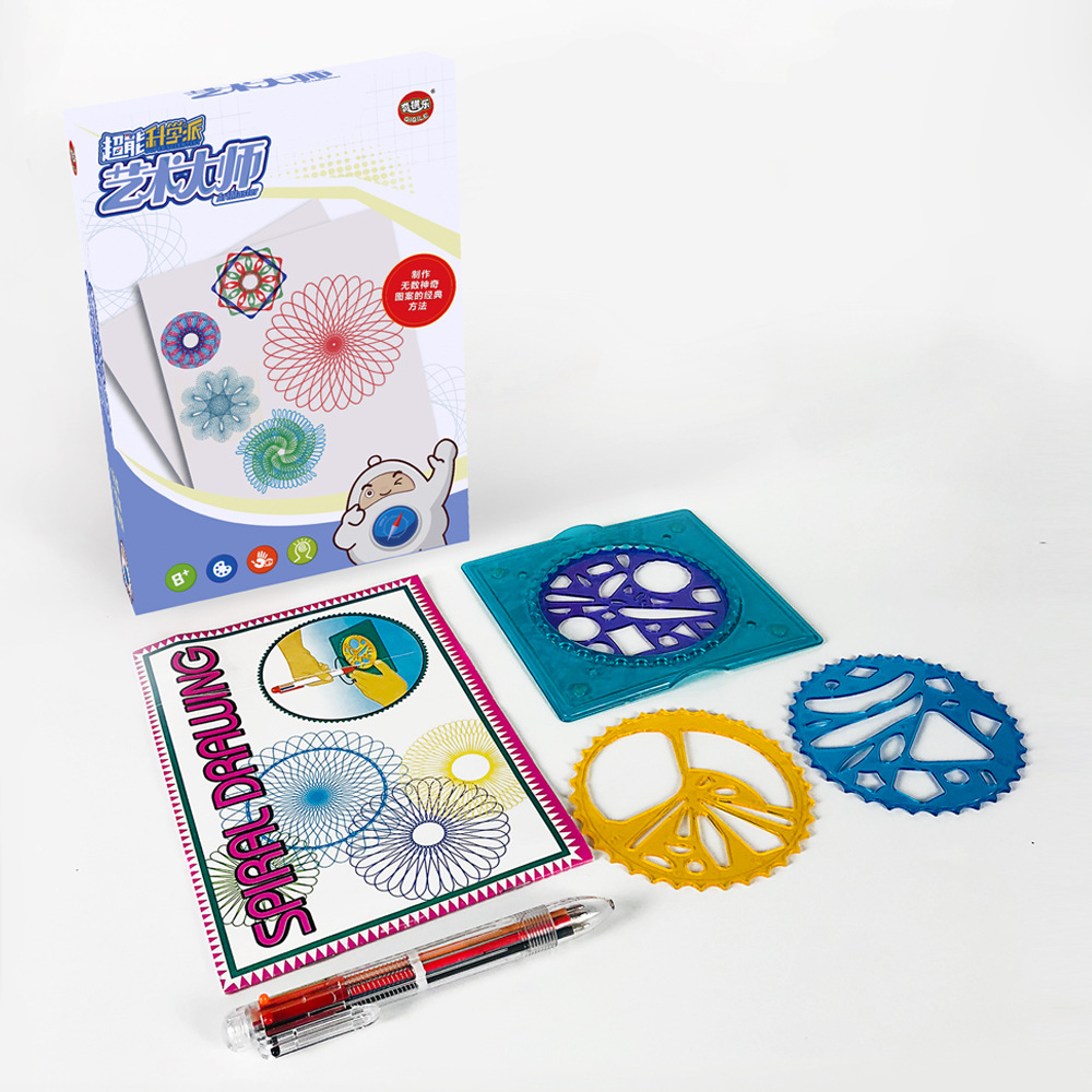 Qun jia Circle Drawing Board Set Flexible Mapping Painted Tool Zui Powerful Brain Program Recommended Spirograph image