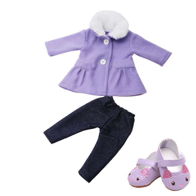 Lavender Pants with Pockets fits 18 inch American Girl Dolls