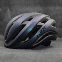 Giro AETHE Bicycle Helmet Aero casco ciclismo Road Mtb Trail Bike Cycling Helmet capacete ciclismo helmet casco bicicleta hombre