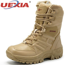 NEW Military Outdoor Walking Tactical Mens Boots Special Force Leather Desert Combat Ankle