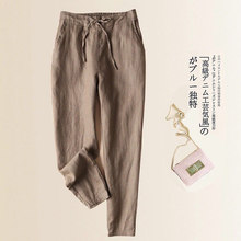 Casual nine-point pants women's 2021 spring and summer imitation linen pants women's thin harem pants loose drawstring pants