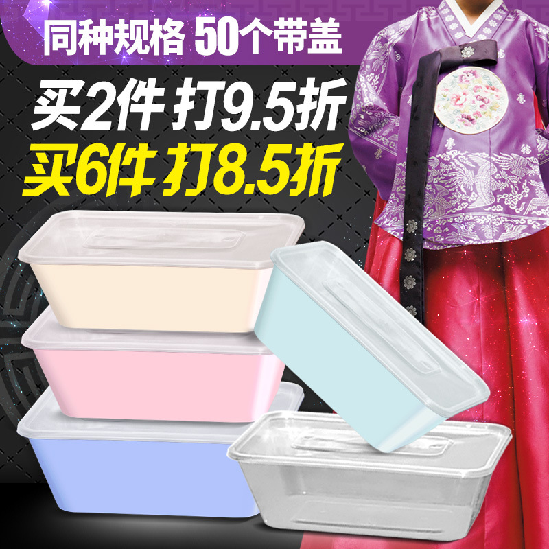 Rectangular Disposable Lunch Box Transparent Container 50 With Lid Plastic Lunch Box Snack Box Take-out Packing Box