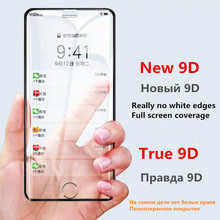 цена на Tempered Glass Film For Samsung A9 Star a9 star lite 9D Full Screen Protector for a3/a5/a7 2017 a5/a6/a7/a8/a6 plus 2018  a530f.