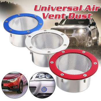 Car Auto Universal Air Vent Dust Air Duct Grille Air Intake Bumper Vent Inlet Air Duct Cold Air Filter For Benz For BMW For Audi image