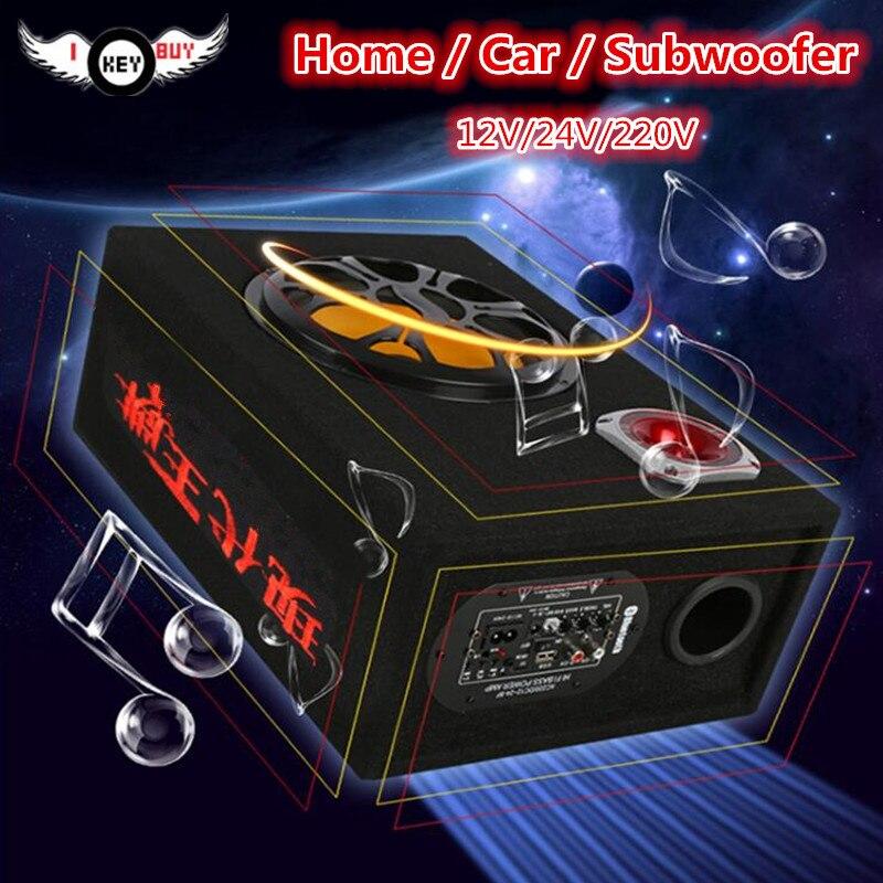 5Inch Platz 12V Ultra-dünne Art Portable Auto Aktive Audio Subwoofer 24V Lkw Bluetooth Bass Auto stereo Verstärker Hause Lautsprecher