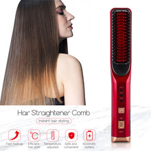 Rechargeable Hair Straightening Iron Temperature Control Electric Hair Brush Straightener Comb Curling Brush Styling Hairstyle