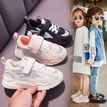 Kids Shoes 2019 Fashion Mesh Casual Children Breathable Sport Sneakers For Boy Girl princess Toddler Baby