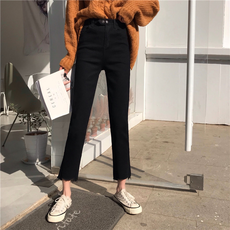 Photo Shoot Net Price ~ Korean-style Slimming High-waisted Elasticity Loose-Fit Smell GIRL'S Black Jeans 2950 Has Quality Inspec
