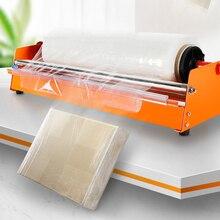 Packaging-Machine Automatic Film Advertising-Equipment Stretch Desktop Wide 50cm