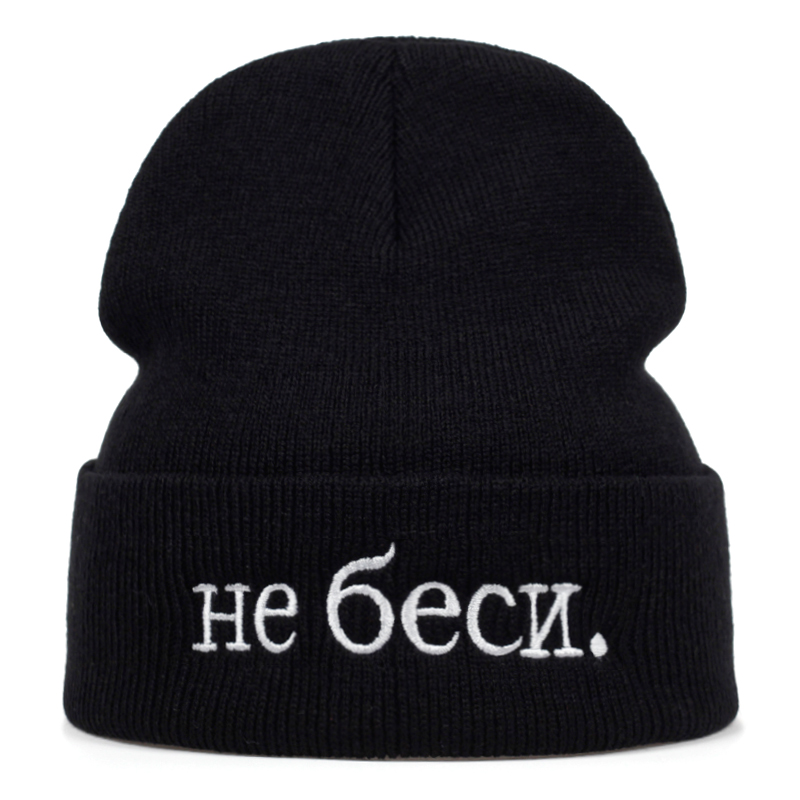 Russian alphabet Embroidery hat Cute Emoji   Skullies   Casual Outdoor Ski Cap Stretch Knitted Hat Women's Winter   Beanies   For Girl