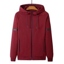 8xl Весенняя Мужская спортивная куртка из хлопка на молнии худи