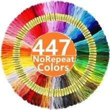 Нитки для вышивания, 447 цветов, Набор для вышивки крестиком, Высококачественная Радужная вышивка, нитки для рукоделия, хлопковые мотки для ш...