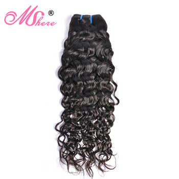 Water Wave Human Hair Bundles 3/4 PCS Brazilian Non Remy Hair Weave Extension Can Be Dyed Bleached Mshere Hair Company - DISCOUNT ITEM  53% OFF All Category