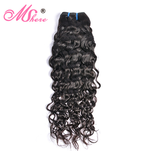 Water Wave Human Hair Bundles 3/4 PCS Brazilian Non Remy Hair Weave Extension Can Be Dyed Bleached Mshere Hair Company(China)
