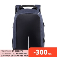 Male backpack for 15.6 inch laptop waterproof travel with USB charging and anti theft backpack for men