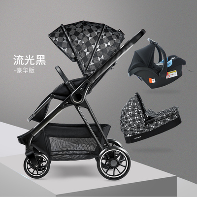 luxurious <font><b>3</b></font> <font><b>in</b></font> <font><b>1</b></font> <font><b>baby</b></font> stroller aluminium alloy <font><b>baby</b></font> <font><b>pram</b></font> leather two-way shock <font><b>baby</b></font> trolley with gifts image