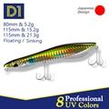 Рыболовная приманка-карандаш D1, воблеры 80 мм, 115 мм, тонущие и плавающие высококачественные искусственные жесткие приманки 2021, рыболовные сн...