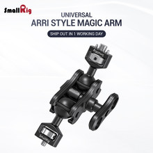 "SmallRig Dual DSLR Camera Magic Arm with Double Ballheads( Arri locating Pins and 1/4"" Screw ) For Director Monitor Support 2115(China)"