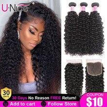 UNice שיער מתולתל לארוג שיער טבעי עם סגירת 4/5pcs ברזילאי רמי שיער Weave חבילות עם סגירת תחרה שיער diy פאות על ידי לך
