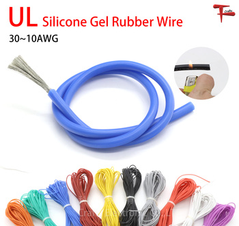 1M Wire Cable Super Soft Silicone Insulated 30 28 26 AWG High Temperature Flexible Electronic Lighting Copper Wire image
