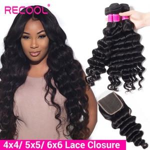 Recool Hair Loose Deep Wave Bundles With Closure 5x5 6x6 Lace Remy Brazilian Hair Weave Bundles Human Hair Bundles With Closure(China)