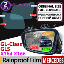 For Mercedes Benz GL Class GLS X164 X166 Full Cover Anti Fog Film Rearview Mirror Accessories GL450 GL500 GL320 GLS320 320 400 2 pcs led daytime running light for mercedes benz gl gl350 gl400 gl450 gl500 x164 2006 2009 best quality wholesale price newest