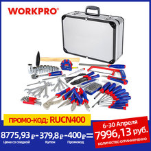 WORKPRO 119PC Home Tool Set with Aluminum box Tool Kits Household Tool Set Hand Tools