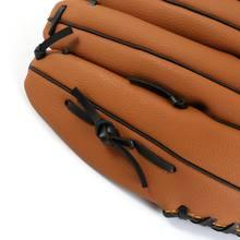 Бейсбольная перчатка для занятий спортом на открытом воздухе