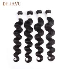 Dejavu Hair Peruvian Body Wave 4 Bundles Deal Human Hair Bundles Hair Bundles Natural Color 8-28inch Non Remy Hair Extensions(China)