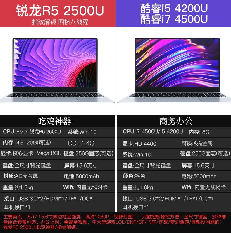 lowest price 14 1 inch Hd Lightweight amp Ultra-Thin 2 32G Lapbook Laptop  Z8350 64-Bit Quad Core 1 92Ghz Windows 10 2Mp Camera White