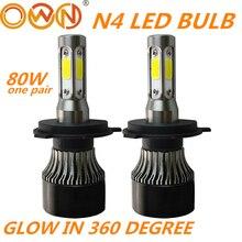 DLAND bombilla LED brillante para coche, bombilla LED de cuatro lados, 360 grados, 80W, 6400LM, H1, H3, H7, H11, 9005, HB3, 9006, HB4, H13
