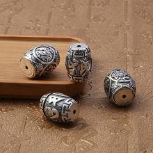 925 пробы серебряные ювелирные украшения бусины нитки «сделай
