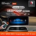Магнитола Android 10 Автомагнитола автомобильное радио snapdragon 4G 64G 8CORE для Mercedes Benz C Class C-Class W204 S204 2011-2014 Авто Аудио Стерео навигация