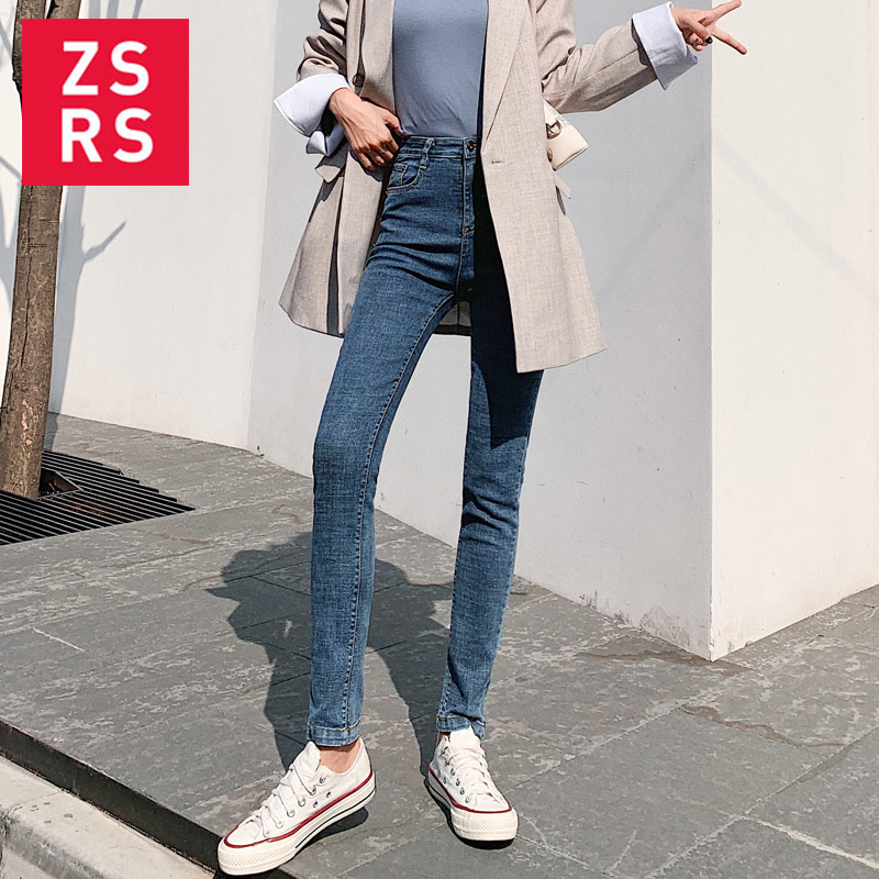 Zsrs 2020 Spring New Women Denim Skinny Pants High Waist Blue Grey Black Slim Elastic Lady Jeans Mom Jeans Push Up Size