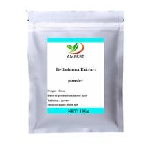цена на 2020 factory direct supply Supply High Quality Hyoscyamine Belladonna Dry Extract Atropa Belladonna Extract Atropa belladonna